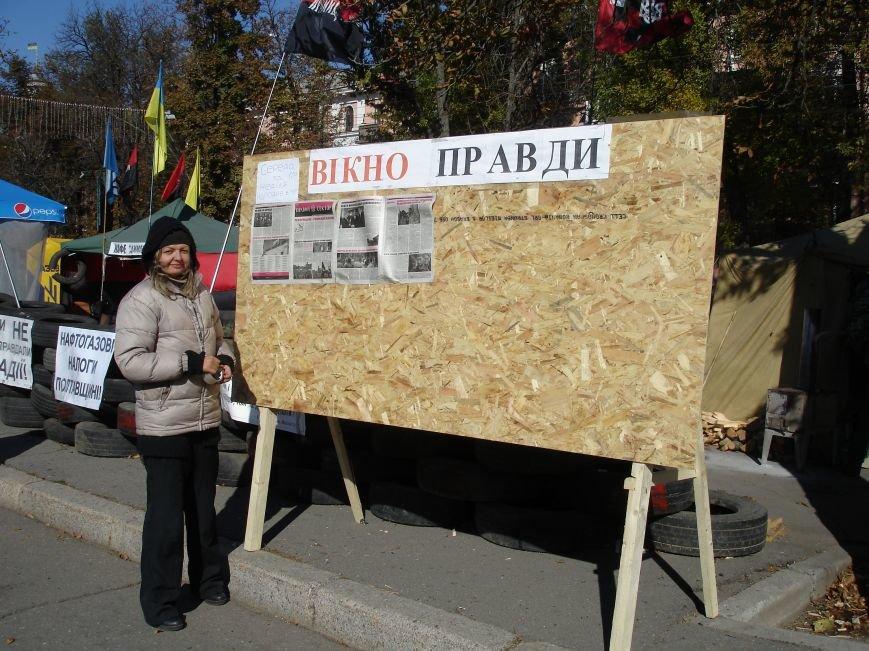 Під будівлею Полтавської ОДА встановили гільйотину (ФОТОФАКТ) (фото) - фото 2