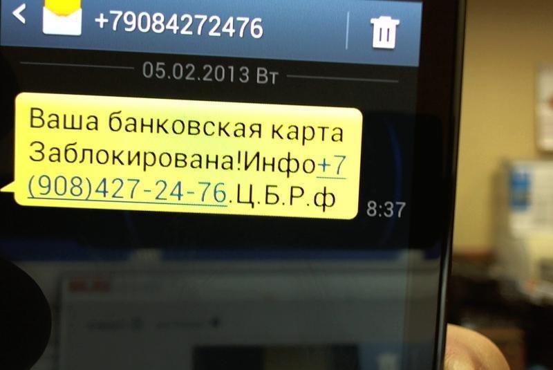 Осторожно, мошенники: какие преступные действия «популярны» в Ульяновской области? (фото) - фото 1