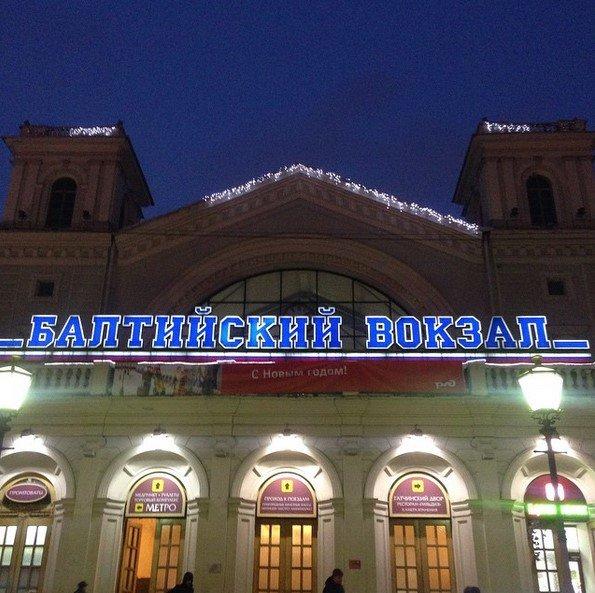 Как доехать до Пушкина из Санкт-Петербурга на электричке, автобусе или машине, фото-3
