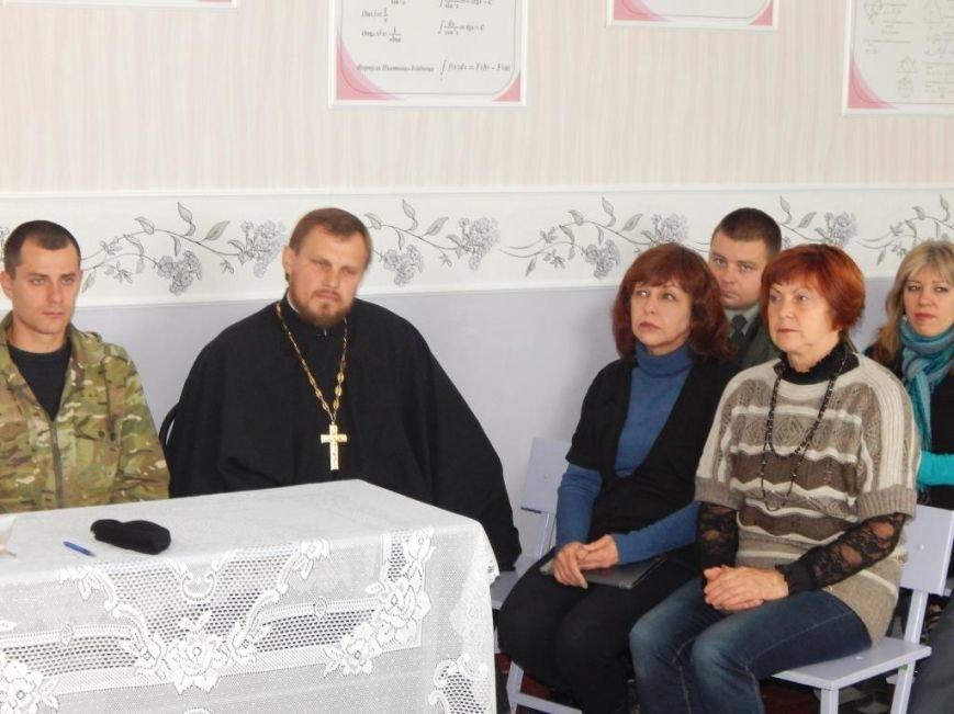 День защитника Украины в Кременчугской воспитательной колонии (фото) - фото 1