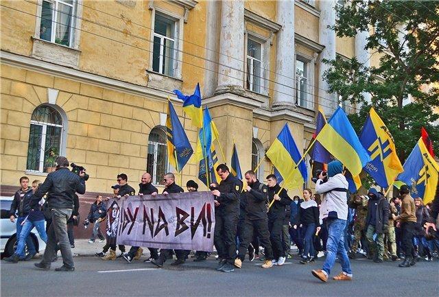 Марш националистов в Одессе. (фото) - фото 4