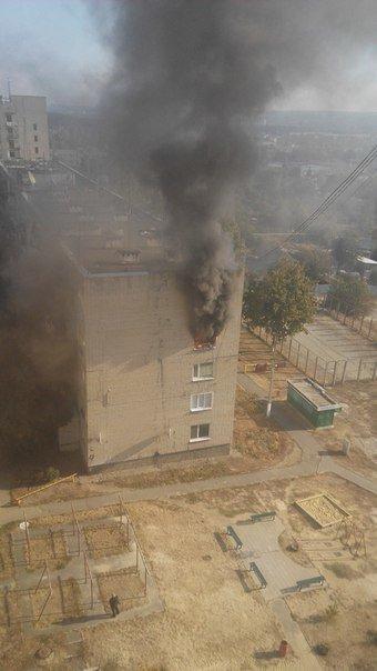 Под Харьковом горела жилая многоэтажка (ФОТО), фото-1