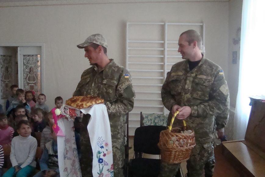 Дети Артемовска-Бахмута отметили День защитника Украины (фото) - фото 1
