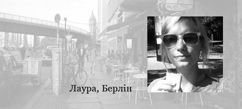 Що кажуть про Франківськ мешканці Берліна, Тбілісі та Мінська? (фото) - фото 1