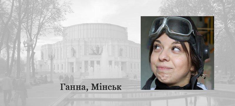 Що кажуть про Франківськ мешканці Берліна, Тбілісі та Мінська?, фото-1