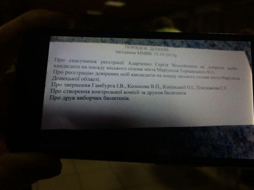 В Мариуполе после 8 часов заседания заблокирована работа территориальной комиссии (ФОТО, Видео), фото-4