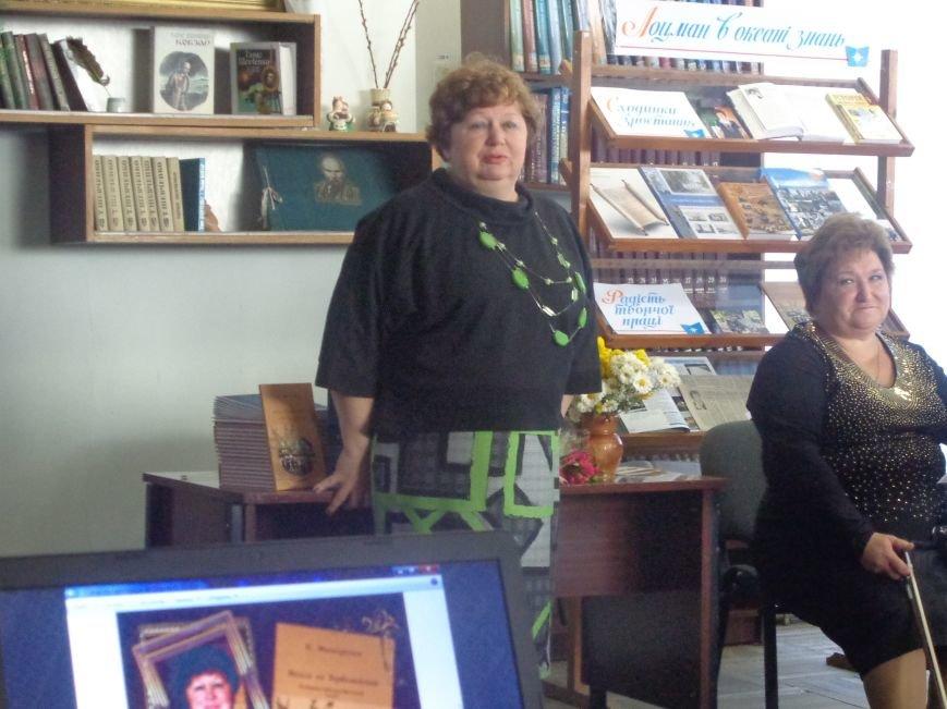 Сегодня в центральной городской библиотеке имени Т. Г. Шевченко в Красноармейске презентовали «Школу на Первомайской» (фото) - фото 2