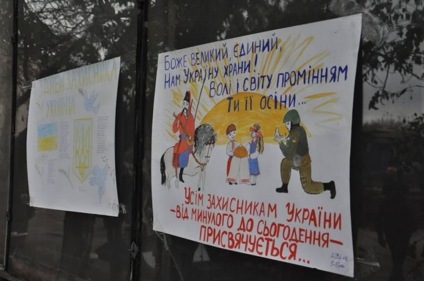День защитника Украины в Авдеевке (ФОТО), фото-3