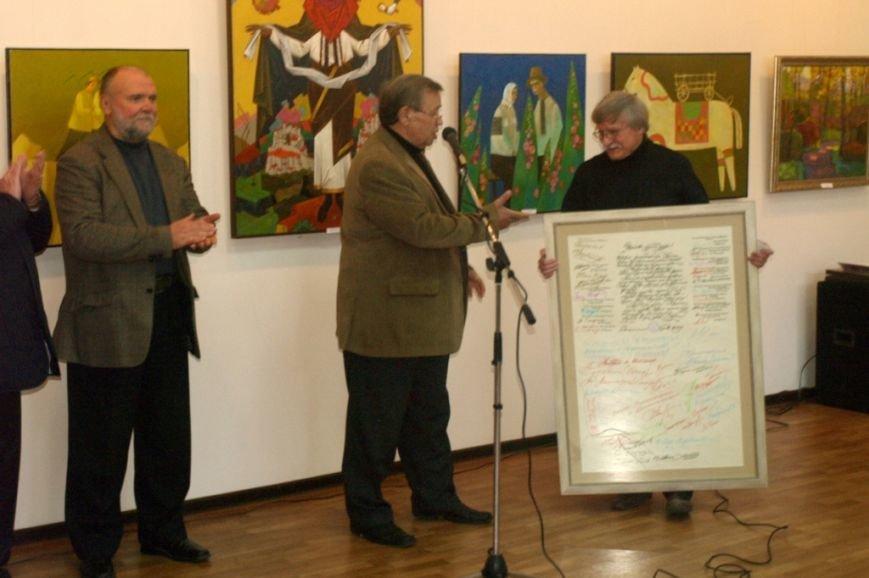 День художника в Чернигове отпраздновали выставкой (фото) - фото 1