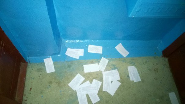 Як у Тернополі розносять запрошення на вибори? (фото) (фото) - фото 1