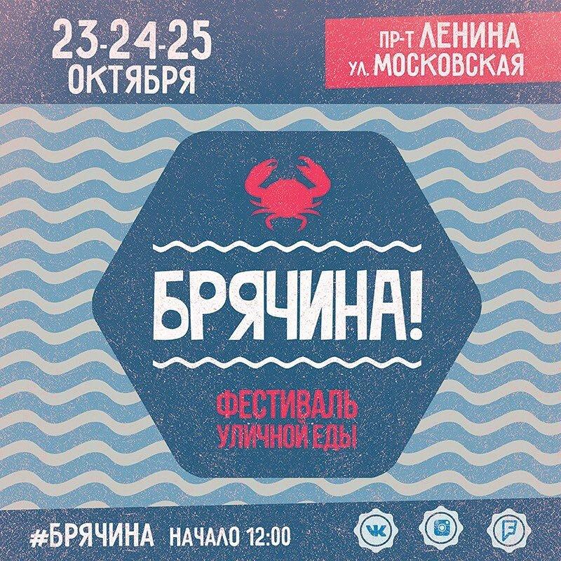 Николаевцев приглашают «перекусить» на фестивале уличной еды (ФОТО+ВИДЕО) (фото) - фото 1