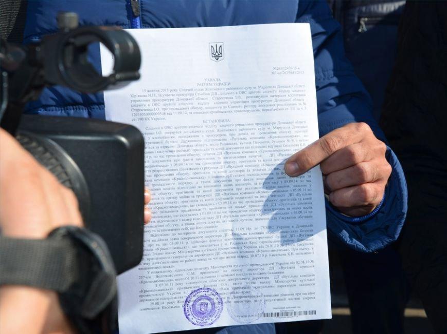 Представители СБУ и прокуратуры приехали на «Краснолиманскую» для проверки документации (фото) - фото 2