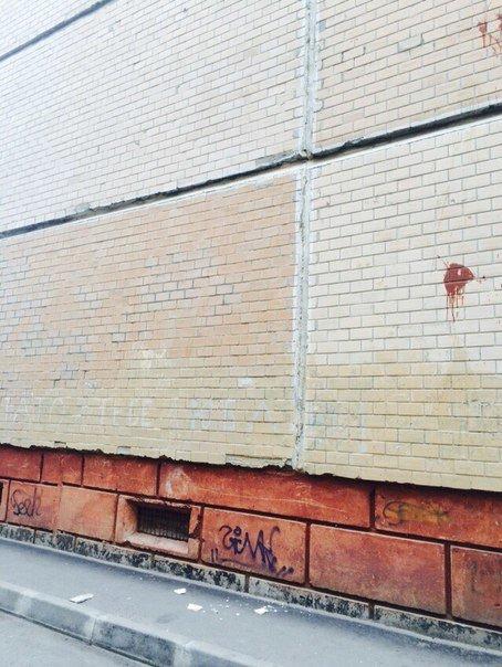 На голови тернополян падає … плитка з будинків (фото) (фото) - фото 1