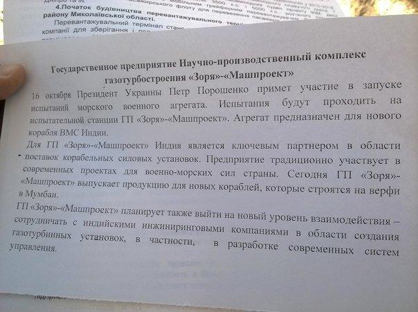 e_z30WaMXJ8