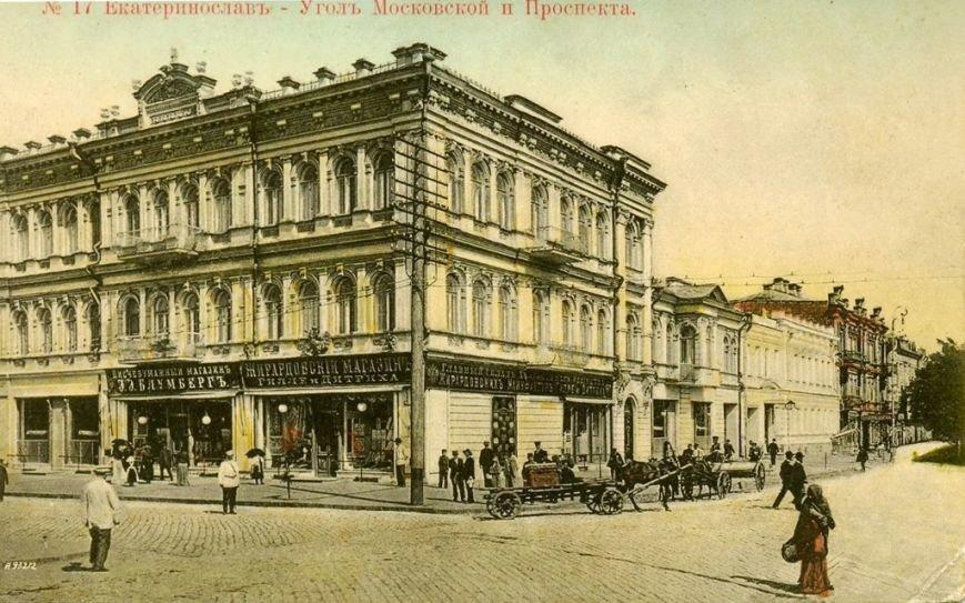 Дом Шишмана на Екатерининском проспекте: (фото) - фото 2