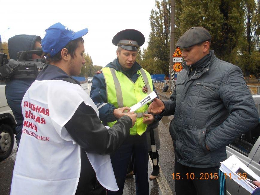 День белой трости прошел в Новошахтинске (фото) - фото 1