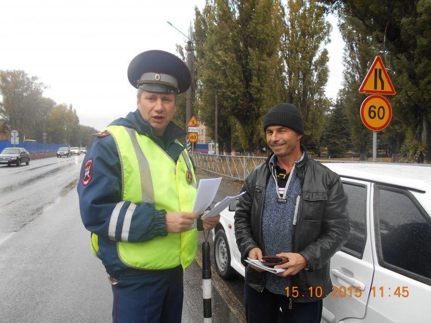 День белой трости прошел в Новошахтинске (фото) - фото 3