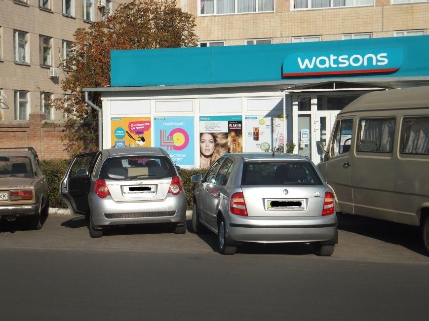 В Кировограде на парковке произошло ДТП. ФОТО (фото) - фото 1