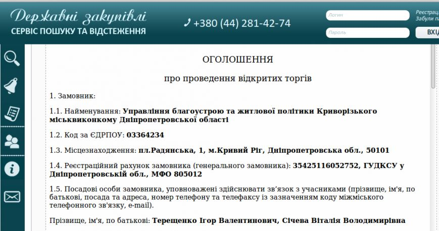 Screenshot - 16.10.2015 - 15:51:14