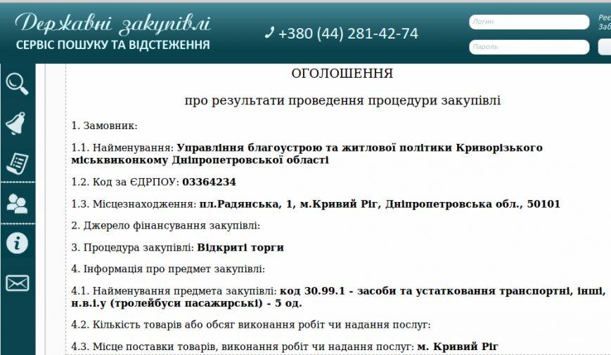 Screenshot - 16.10.2015 - 15:51:52