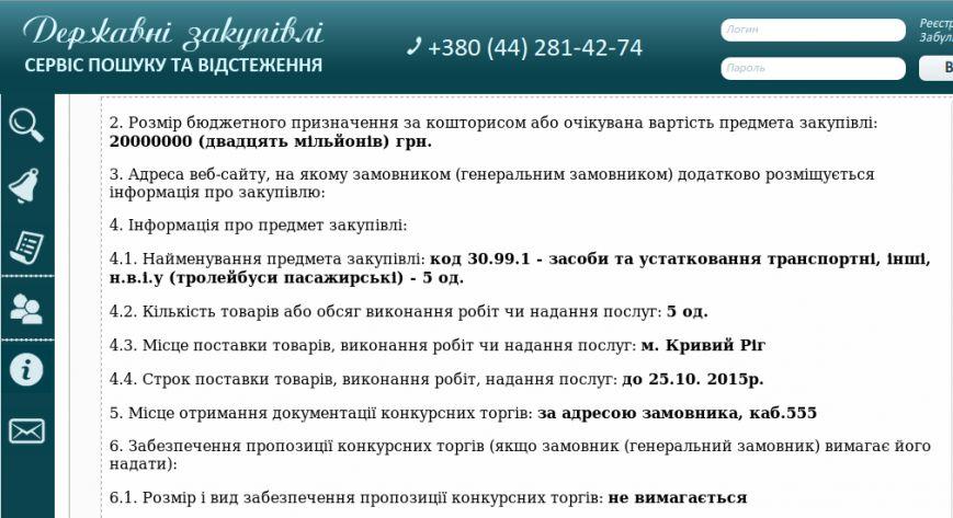 Screenshot - 16.10.2015 - 15:51:28