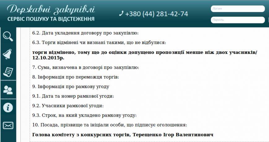 Screenshot - 16.10.2015 - 15:52:39