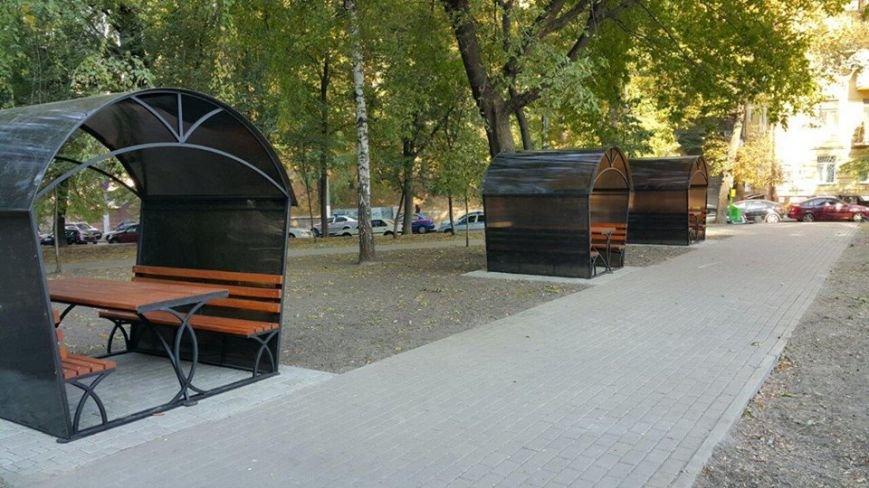 В парке Гончара установили беседки с камерами видеонаблюдения (ФОТО) (фото) - фото 1