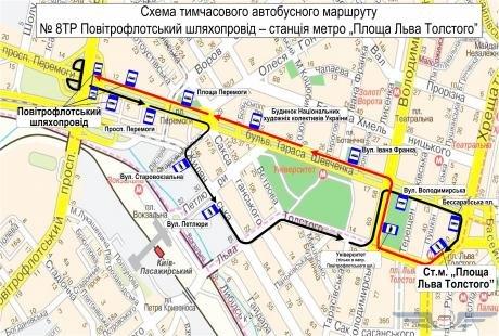 На выходные в Киеве закроется движение четырёх троллейбусных маршрутов, фото-1
