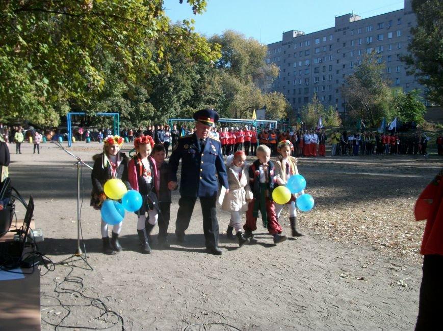 В Днепродзержинске стартовали игры юных патриотов «Сокол» (Джура») (фото) - фото 1