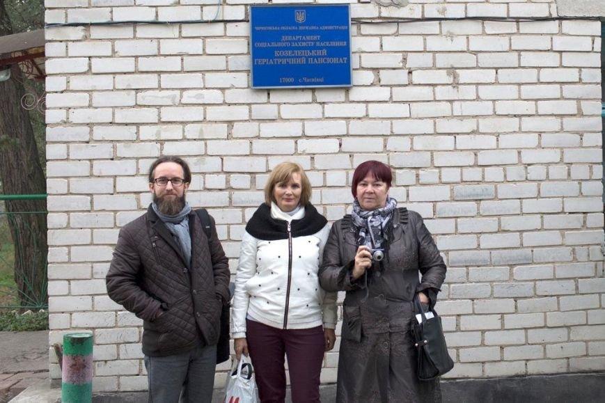 пансионаты для пожилых людей московская область