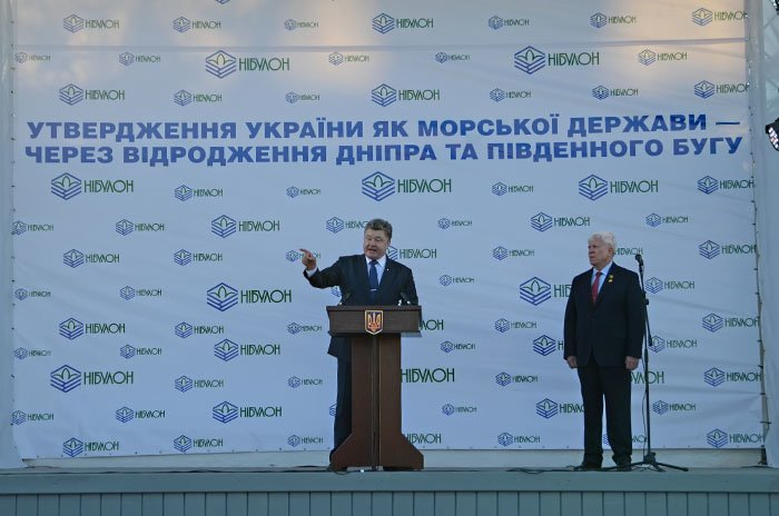 Фотопятница: Николаев президентский (ФОТО), фото-5