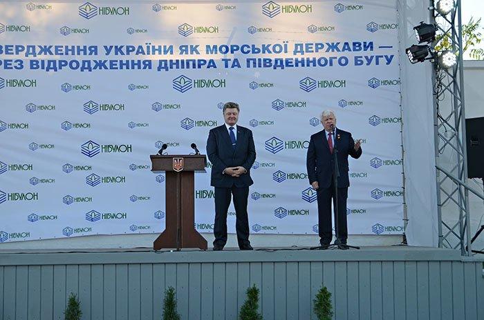 Фотопятница: Николаев президентский (ФОТО), фото-4