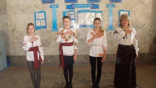 В Павлоградском районе дети неделю отмечали День защитника Украины (ФОТО), фото-1