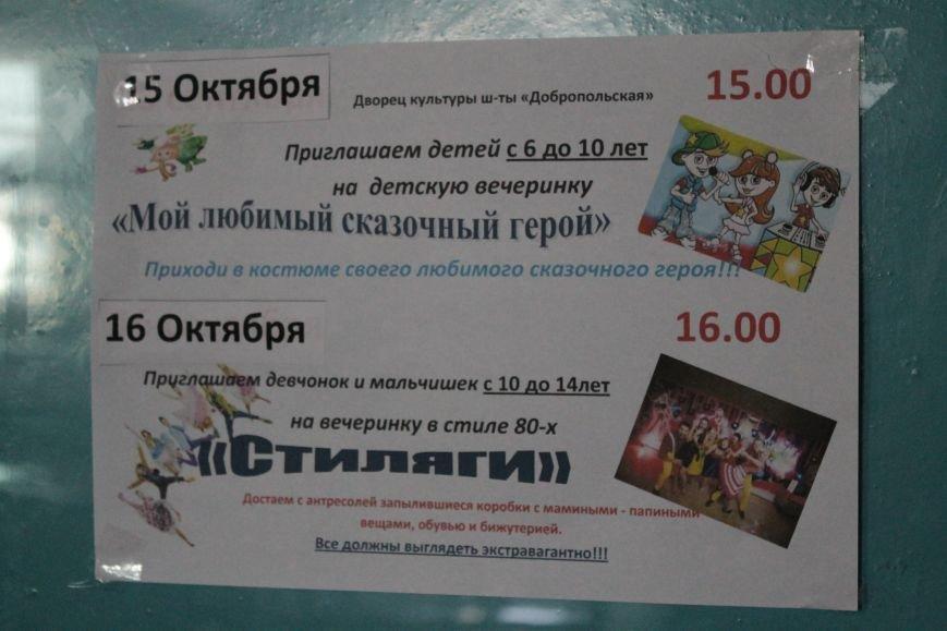 В ДК шахты «Добропольская» два дня проводили детские праздники (ФОТО), фото-1