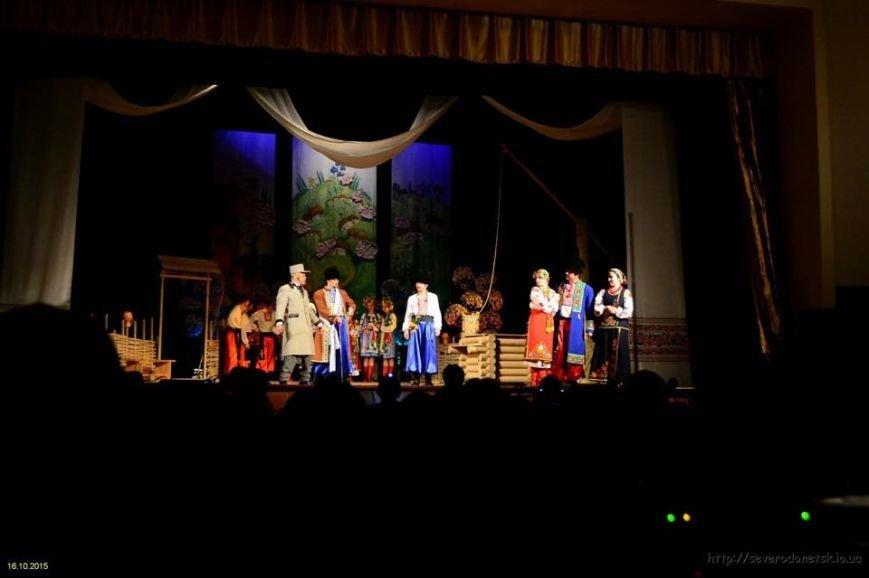 Луганский областной академический музыкально-драматический театр показал премьеру «Наталки Полтавки» (ФОТО), фото-1