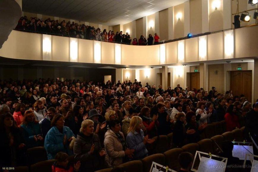 Луганский областной академический музыкально-драматический театр показал премьеру «Наталки Полтавки» (ФОТО), фото-4