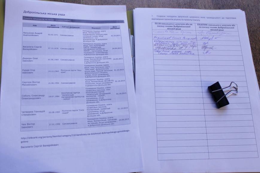 В Доброполье меморандум о честных выборах подписали всего 5 человек (ФОТО), фото-5