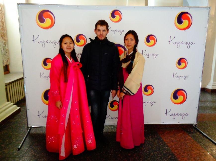 Днепропетровцев удивляли корейской культурой (ФОТО) (фото) - фото 1
