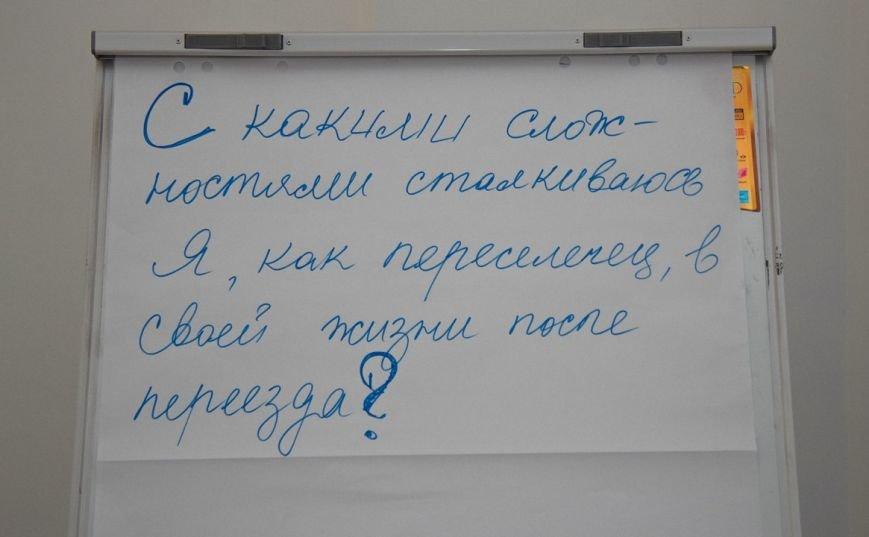 Студенты ДонНТУ Красноармейска посетили Форум вынужденных студентов-переселенцев «Кризис перемещения – Студенческие голоса» (фото) - фото 3