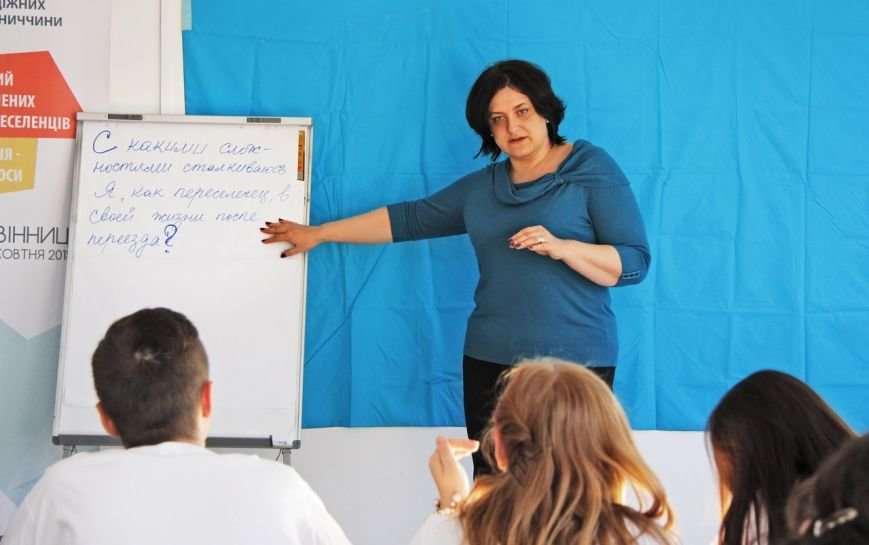 Студенты ДонНТУ Красноармейска посетили Форум вынужденных студентов-переселенцев «Кризис перемещения – Студенческие голоса» (фото) - фото 4