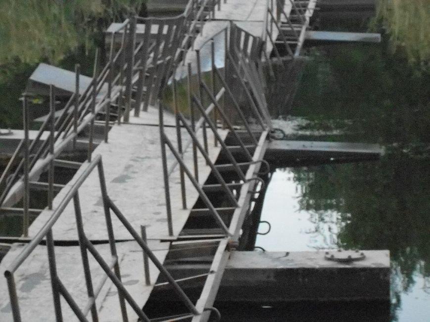 В ответ на коллективное обращение по поводу аварийного моста в Кривом Роге чиновники установили табличку (фото) - фото 1