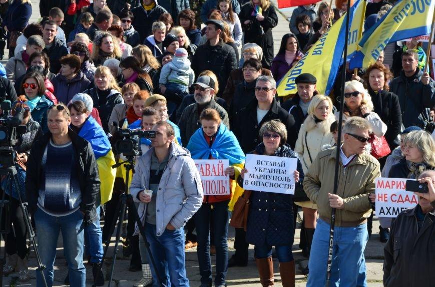 В Мариуполе состоялся массовый политический митинг. Демократические силы боролись с регионалами (ФОТОРЕПОРТАЖ+ВИДЕО), фото-25