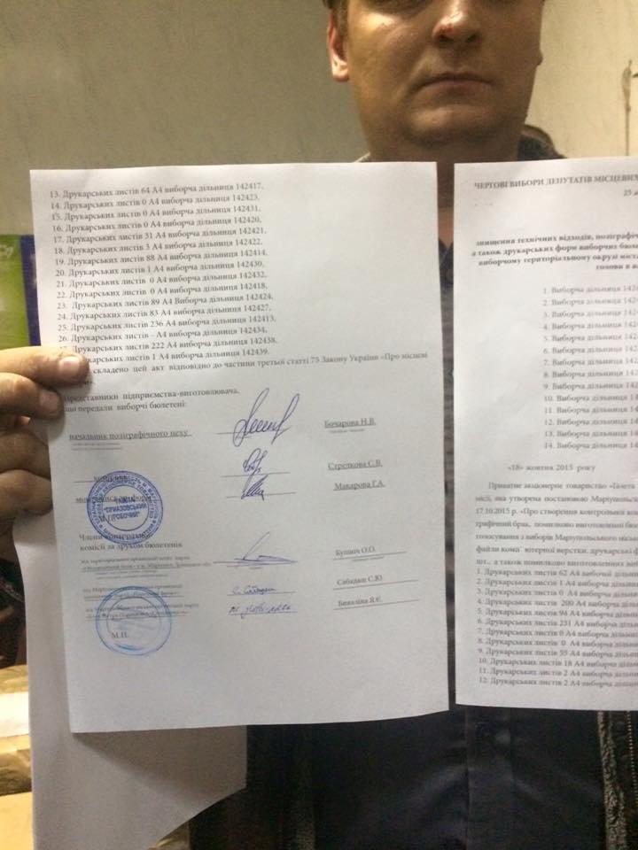 Милиция разблокировала типографию «ПР». Наблюдателей и журналистов пустили внутрь. Идут переговоры (фото) - фото 2