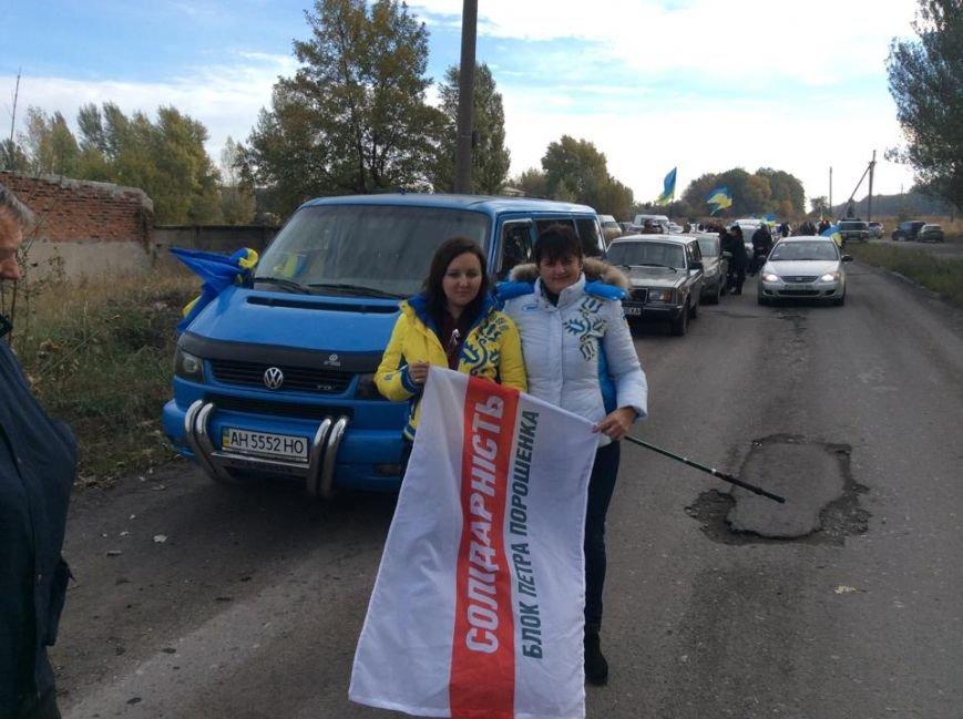 В Доброполье прошёл масштабный патриотический автопробег (фото) - фото 1