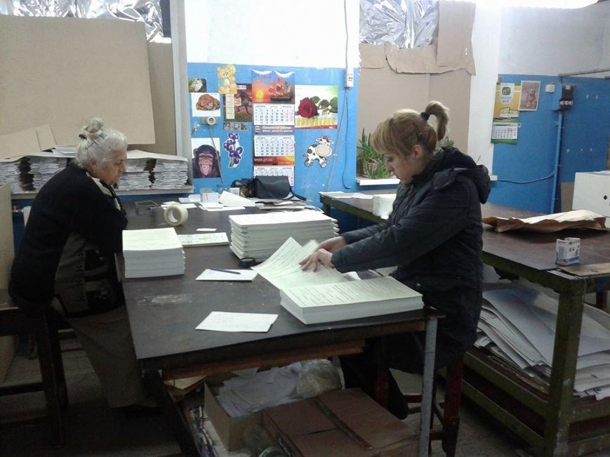 Ситуация в типографии «ПР»: бюллетени пакуют без участия членов ГИК, Юрина увидела угрозу своей жизни, а волонтеры не снимают оцепления здания (фото) - фото 2