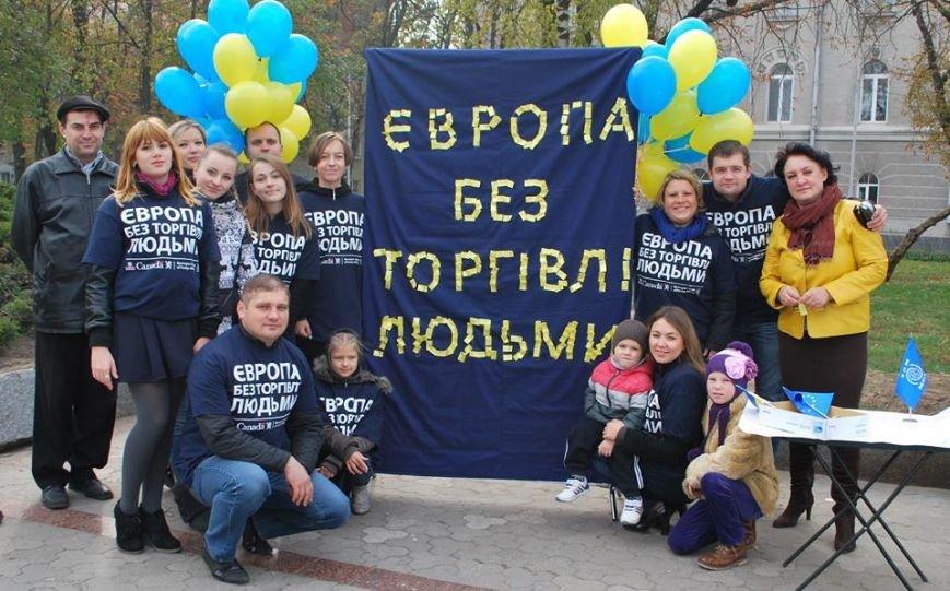 Chernihiv-Europe.Anti-Trafficking_18.10.2015_1