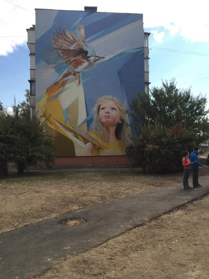 В Святошинском районе появился новый стрит-арт объект (ФОТОФАКТ), фото-1