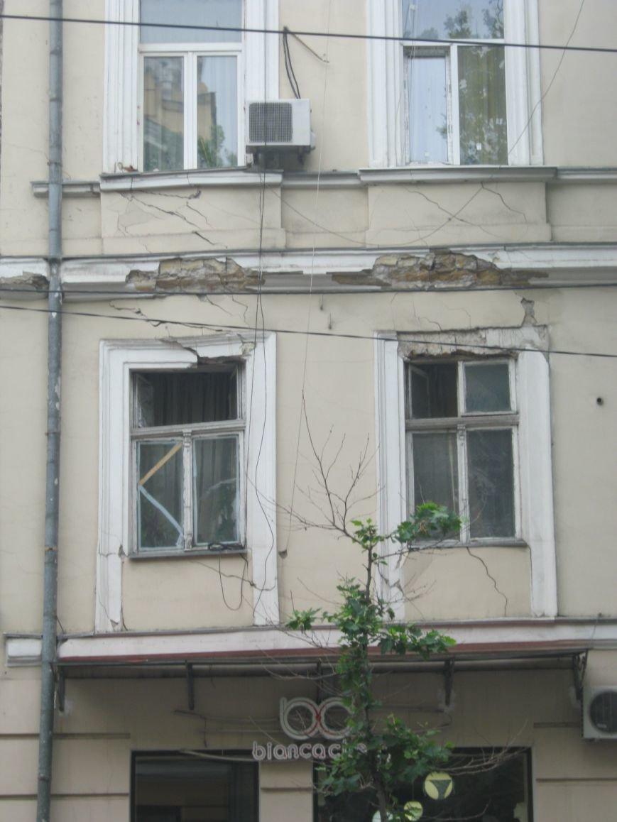 В центре Одессы жилое здание может сложиться как карточный домик (ФОТО) (фото) - фото 1