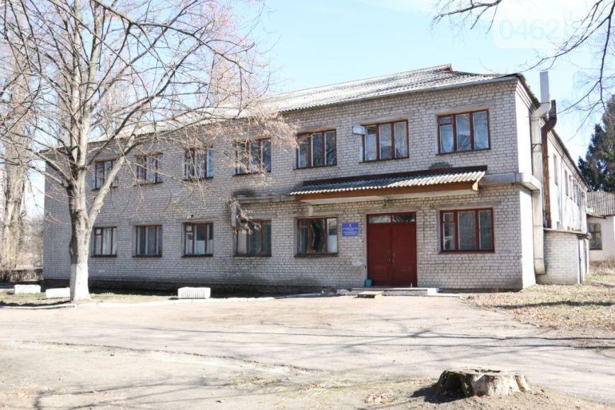 Медицинская карта Чернигова (фото) - фото 10