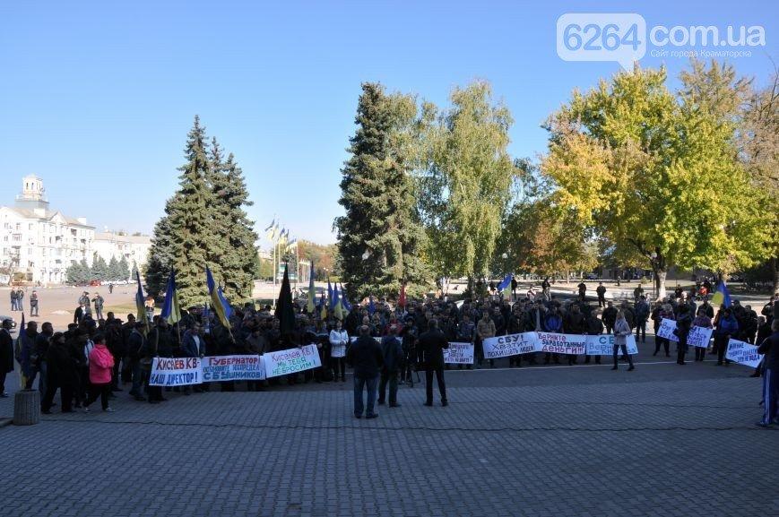 Краматорский суд арестовал второго руководителя угольной компании «Краснолиманская» (фото) - фото 1
